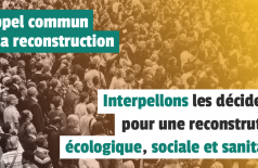 Appel commun  à la reconstruction